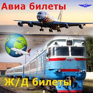 Авиа- и ж/д билеты Усть-Большерецка