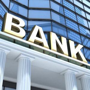 Банки Усть-Большерецка