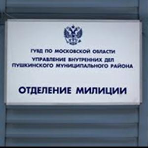 Отделения полиции Усть-Большерецка