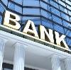 Банки в Усть-Большерецке